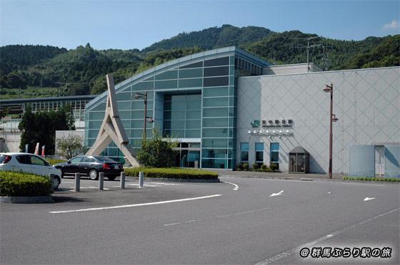 安中榛名駅(あんなかはるなえき) JR・新幹線