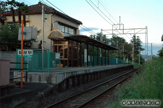 新屋駅(あらやえき) 上毛電気鉄道