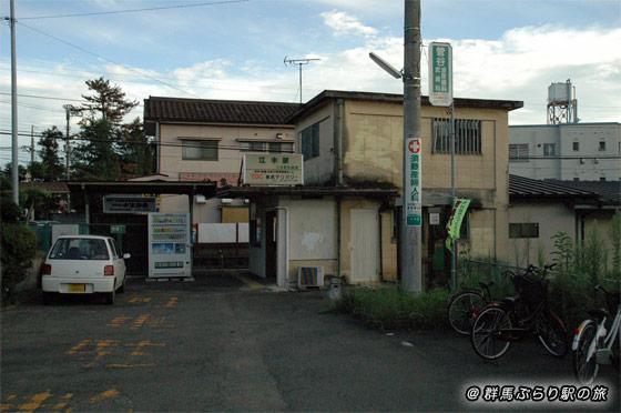 江木駅(えぎえき) 上毛電気鉄道