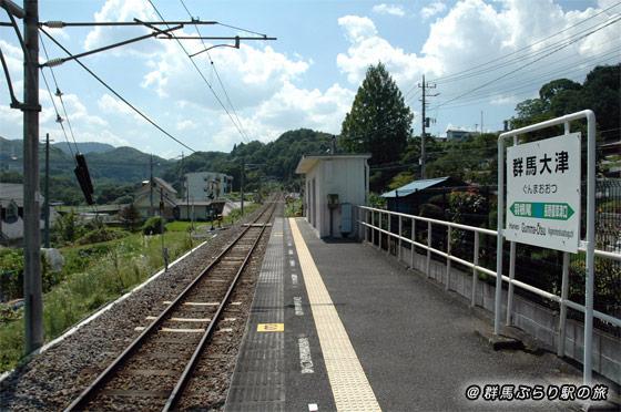 群馬大津駅(ぐんまおおつえき) JR・新幹線