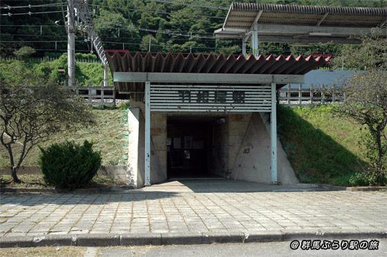羽根尾駅(はねおえき) JR・新幹線