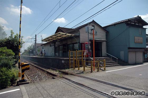上州新屋駅(じょうしゅうにいやえき) 上信電鉄