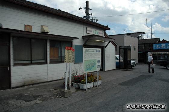 川俣駅(かわまたえき) 東武鉄道