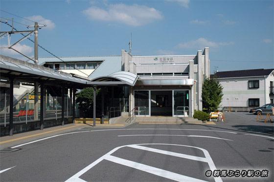北高崎駅(きたたかさきえき) JR・新幹線