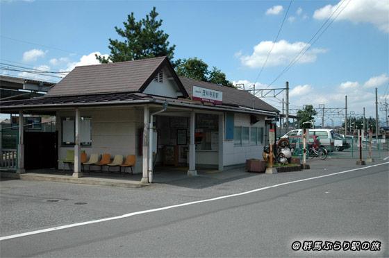 茂林寺前駅(もりんじまええき) 東武鉄道