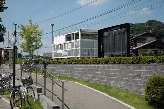 西山名駅(にしやまなえき) 上信電鉄