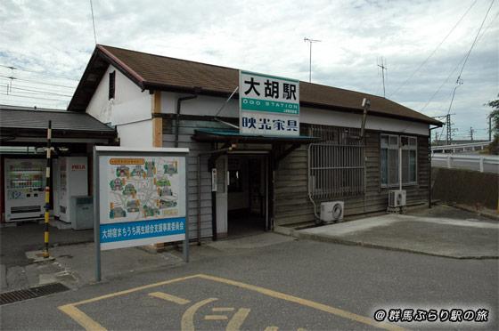 大胡駅(おおごえき) 上毛電気鉄道