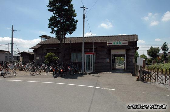 竜舞駅(りゅうまいえき) 東武鉄道