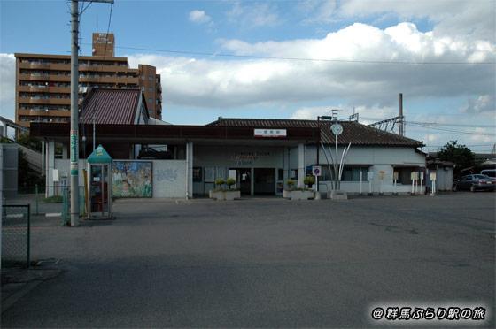 境町駅(さかいまちえき) 東武鉄道