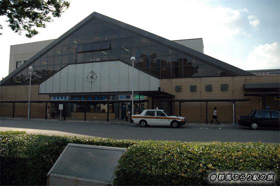 新前橋駅(しんまえばしえき) JR・新幹線