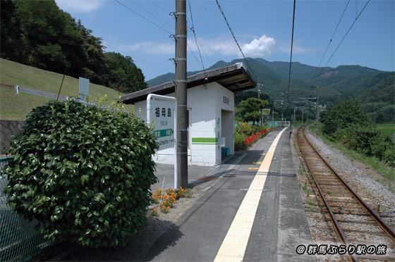 祖母島駅(うばしまえき) JR・新幹線