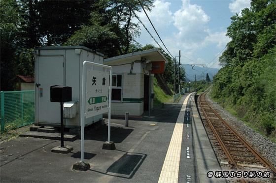 矢倉駅(やぐらえき) JR・新幹線