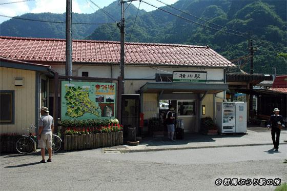 横川駅(よこかわえき) JR・新幹線